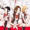 アイドル漫画の向こう側を見たいなら!『バックストリートガールズ〜ゴクドルズ〜』
