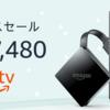 新型Fire TV(2017Newモデル)が8,980円!Fire TV版Firefoxに対応でYouTubeも見られます
