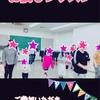 第1回親子ダンス開催決定しました♡in田原