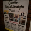 Shibuya Quattro Royal Straight Push supported by MEETIA