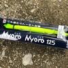 Jackson / Nyoro Nyoro 125