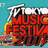 テレ東音楽祭で鈴木杏奈ちゃんが100点!音程正確率、ビブラート数など分析してみた