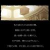 【シノアリス】 -邂逅イベント- 書架ト赤