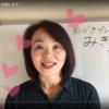 動画一本目公開しました(^▽^;)