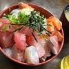 愛媛県今治市大三島「大漁」のワンコイン海鮮丼に大満足。