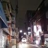 新宿区銭湯 ゆげじい祭り 第7回「SENTO QUEST(セントウ クエスト) GO!GO!湯めぐりスタンプラリー」を巡る