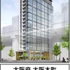コートヤード・バイ・マリオット大阪本町が2019年開業予定