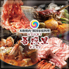 【オススメ5店】横浜(神奈川)にある家庭料理が人気のお店