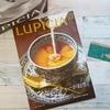 『ルピシア グラン・マルシェ2018 ~らくだと王子のお茶の旅~』でかわいいティーにたくさん会ってきたよ
