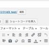 WordPress の記事に D3 で作ったグラフを挿入する