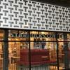 【東京・中目黒】おすすめブックカフェ「中目黒 蔦屋書店」をご紹介!