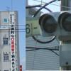 札幌にも続々登場!LED式信号機 〜豊平区役所前交差点〜