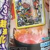 覚醒エンマも友達に!妖怪ウォッチ3 スキヤキ発売日は2016年12月15日 で決定!新妖怪も登場画像あり!