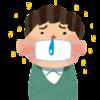 少し復活したゴールデンウィーク初日。【10連休】【最高】2019.4.27