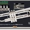 【管楽器】11月3日(土:祝)、管楽器点検会を開催いたします