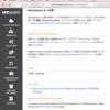仮想化 VMware Workstation の Windows Server 2012 R2 を VMware ESXi に移行する