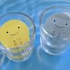 子供用のガラスのコップ「つよいこグラス」を買ってみました