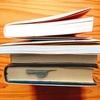 【断捨離記録】メルカリカウルで売れない本。いつ見切る?