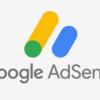 【番外】Google AdSense 今度は広告強制停止