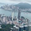 香港のICCビルへ!香港1高い展望台とハイクオリティなレストラン