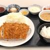 麻浦 割と美味しい日本式トンカツ@용까스