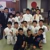 『雲仙ジュニアスポーツ大会』  結果
