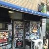 (大阪/洋食)芸能人も通うアメ村の隠れた老舗名店「ニューライト」の【名物セイロンライス】は絶対喰うべき最強メシ