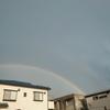 虹の彼方に