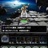 level.329【ウェイト100以下】大魔宮の激闘:閃光のように【大魔王バーン攻略】