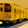 プラレール「西武鉄道2000系」