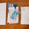 11月某日『ハガキ・切手を売りに行ってきた』