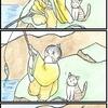 『ほら、ここにも猫』・第181話 「太公望」