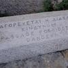 【旅畜⑤】世界一SEXする国・ギリシャの首都へ行ってみた