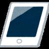 僕の生活を劇的に変えた最良のタブレット、無印iPadを手放すことにしました
