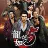 PS4で発売!【龍が如く5】ストーリー、登場人物、発売日情報を紹介!