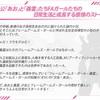 2017年の個人的覇権アニメフレームアームズ・ガールの話