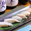【オススメ5店】別府(大分)にある寿司が人気のお店
