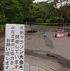 とちぎ月例マラソン(井頭公園)30K~5月23日~