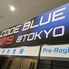 【CODEBLUE2019】[NTTコミュニケーションズ株式会社]クレデンシャルスタッフィング攻撃者の事情 レポート