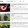 テーラーメイド M5ドライバー M6ドライバーの試打・動画