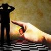 他人のせいに「飽きてから」、自分と向き合ってみる。~まずは、「人のせい」から片づけよう。