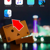 iPad Proの仕事活用を阻む問題点