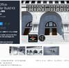 【新作無料アセット】格式高い石造りの「郵便局」3Dモデル。今はシンプルだけど少し待てばパワーアップして豪華内装&有料化する可能性あり!心優しい3Dモデラー「Soja Exiles」新作無料3Dモデルラッシュが止まらない「Post Office Modular Build Kit」