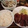 仙台市青葉区 たん焼き一隆本店 牛タン焼定食をご紹介!🍖