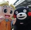 くまモン 岡山県庁散策