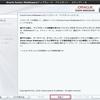 Upgrade Assistant を利用したODI 12.2 へのアップグレード