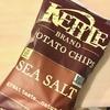 ポテトチップスのケトル【KETTLE 】シーソルト味@夜中に食べるスナックシリーズ