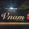 V Nam Kitchenの生春巻きと牛肉のスペシャルフォー