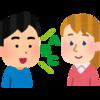 語学学校に通い始めました!~見学&申し込み編~