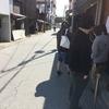 ★4.2   滋賀県長浜市 麺屋號tetu(コテツ)」  ~濃厚鶏SOBAを食す~